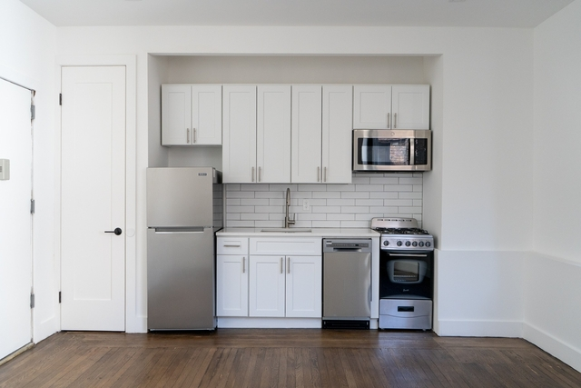 1 Bedroom, Morningside Heights Rental in NYC for $2,429 - Photo 1
