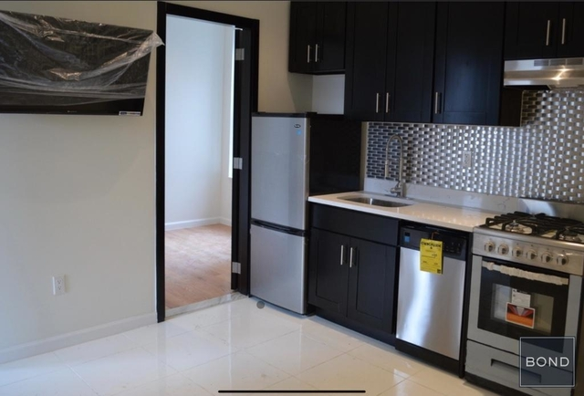 5 Bedrooms, Manhattan Valley Rental in NYC for $3,500 - Photo 1