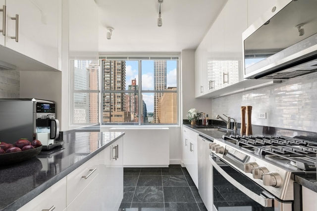 2 Bedrooms, Lincoln Square Rental in NYC for $7,145 - Photo 1