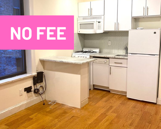 3 Bedrooms, Turtle Bay Rental in NYC for $3,000 - Photo 1