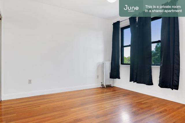 Room, Commonwealth Rental in Boston, MA for $1,000 - Photo 1