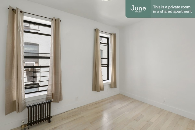 Room, Manhattanville Rental in NYC for $1,175 - Photo 1