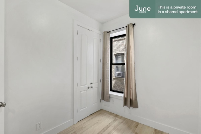 Room, Manhattanville Rental in NYC for $1,125 - Photo 1