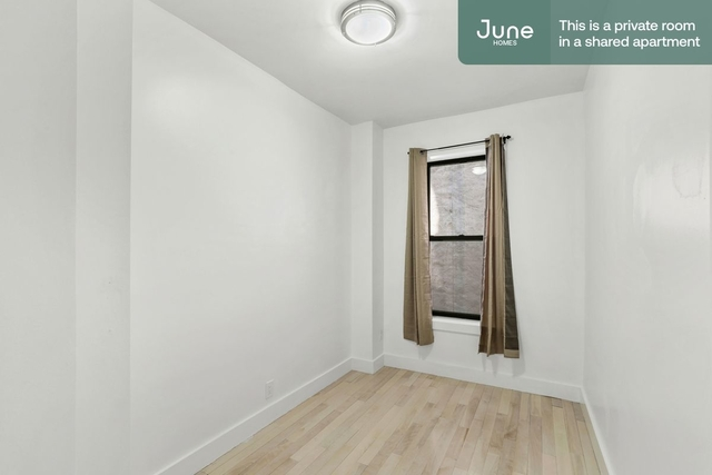 Room, Manhattanville Rental in NYC for $1,025 - Photo 1