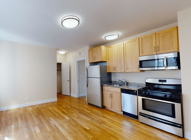 1 Bedroom, Flushing Rental in NYC for $1,670 - Photo 1
