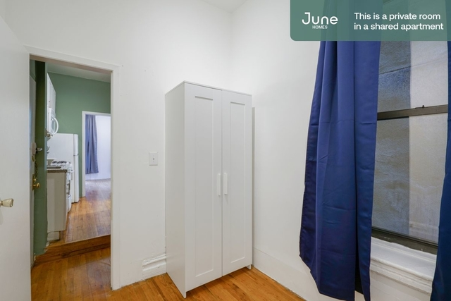 Room, Lower East Side Rental in NYC for $1,650 - Photo 1
