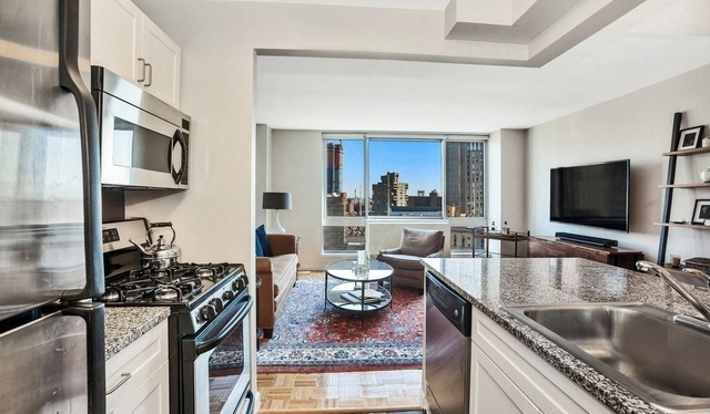1 Bedroom, Civic Center Rental in NYC for $3,758 - Photo 1