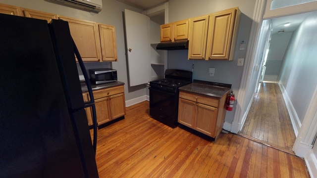 Room, Bloomingdale Rental in Baltimore, MD for $3,600 - Photo 1