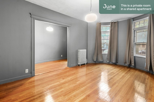 Room, Cleveland Circle Rental in Boston, MA for $1,200 - Photo 1