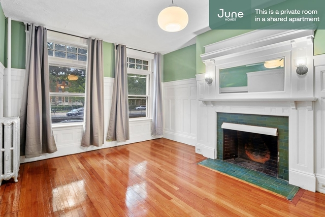 Room, Cleveland Circle Rental in Boston, MA for $1,050 - Photo 1