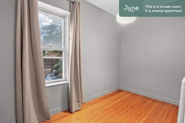 Room, Cleveland Circle Rental in Boston, MA for $950 - Photo 1