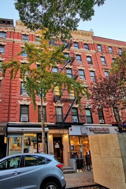 1 Bedroom, Upper East Side Rental in NYC for $1,833 - Photo 1
