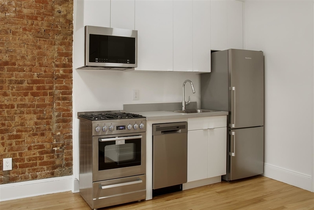 1 Bedroom, South Slope Rental in NYC for $2,123 - Photo 1