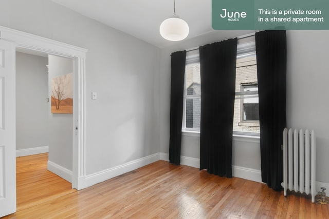 Room, West Fens Rental in Boston, MA for $1,300 - Photo 1