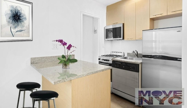 Studio, Central Harlem Rental in NYC for $1,575 - Photo 1
