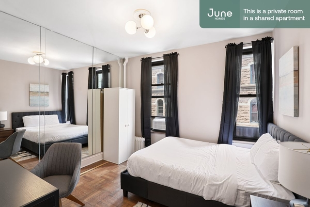 Room, SoHo Rental in NYC for $2,025 - Photo 1