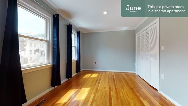 Room, Southwest - Waterfront Rental in Washington, DC for $1,325 - Photo 1