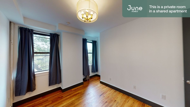 Room, Caton Park Rental in NYC for $1,100 - Photo 1