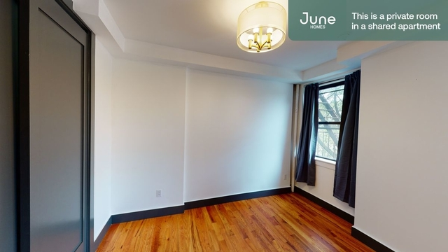 Room, Caton Park Rental in NYC for $1,125 - Photo 1