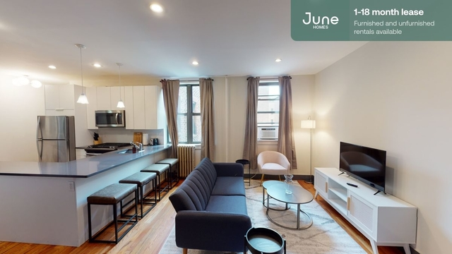 5 Bedrooms, Caton Park Rental in NYC for $5,275 - Photo 1
