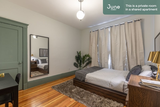 Room, Commonwealth Rental in Boston, MA for $1,075 - Photo 1
