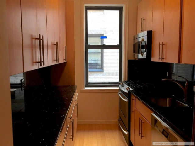 2 Bedrooms, Hudson Heights Rental in NYC for $2,538 - Photo 1