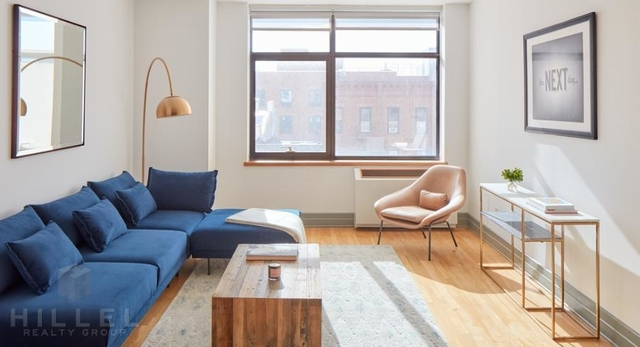 1 Bedroom, Boerum Hill Rental in NYC for $3,637 - Photo 1