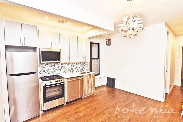 1 Bedroom, Fort George Rental in NYC for $2,016 - Photo 1