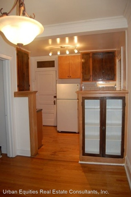 1 Bedroom, Edgewater Rental in Chicago, IL for $1,150 - Photo 1