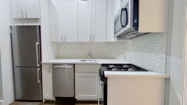 1 Bedroom, Yorkville Rental in NYC for $2,207 - Photo 1