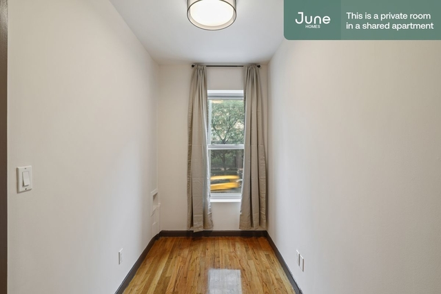 Room, Yorkville Rental in NYC for $1,400 - Photo 1