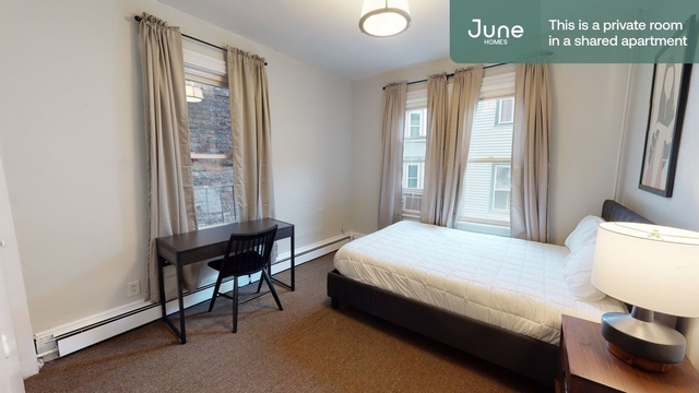 Room, Mission Hill Rental in Boston, MA for $1,375 - Photo 1