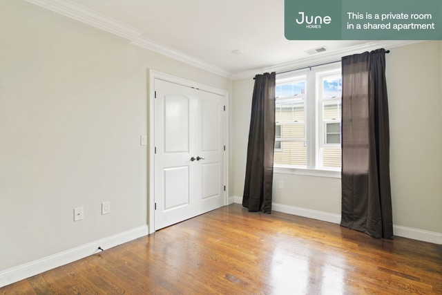 Room, Oak Square Rental in Boston, MA for $1,075 - Photo 1