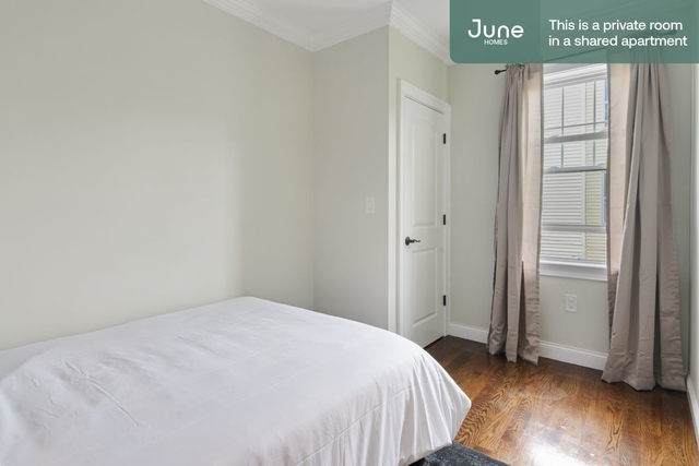 Room, Oak Square Rental in Boston, MA for $1,225 - Photo 1