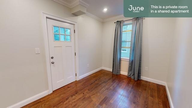 Room, Oak Square Rental in Boston, MA for $1,000 - Photo 1