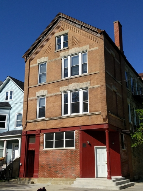 2 Bedrooms, Logan Square Rental in Chicago, IL for $1,250 - Photo 1