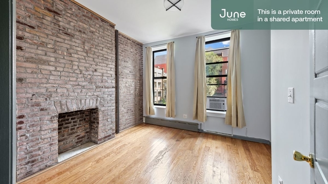 Room, East Harlem Rental in NYC for $1,325 - Photo 1
