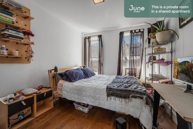 Room, Alphabet City Rental in NYC for $1,650 - Photo 1