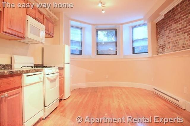 2 Bedrooms, Riverside Rental in Boston, MA for $2,465 - Photo 1