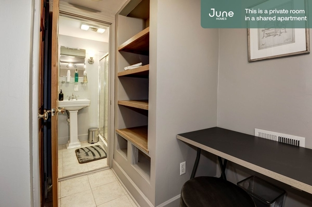 Room, Hill East Rental in Baltimore, MD for $1,175 - Photo 1