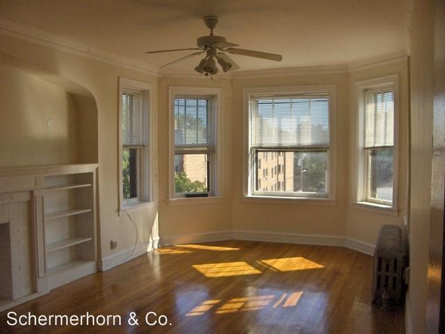 1 Bedroom, Evanston Rental in Chicago, IL for $1,085 - Photo 1