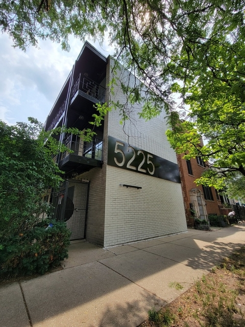 1 Bedroom, Andersonville Rental in Chicago, IL for $1,250 - Photo 1