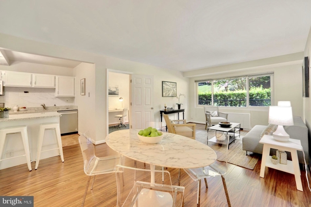 2 Bedrooms, Cathedral Heights Rental in Washington, DC for $2,050 - Photo 1