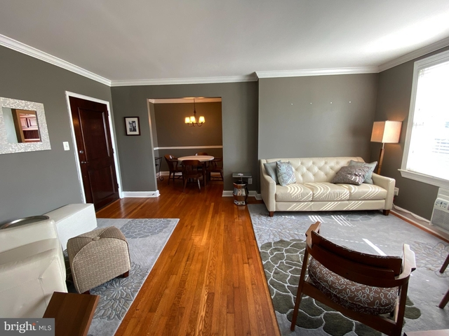1 Bedroom, Bearings South Condominiums Rental in Washington, DC for $1,800 - Photo 1