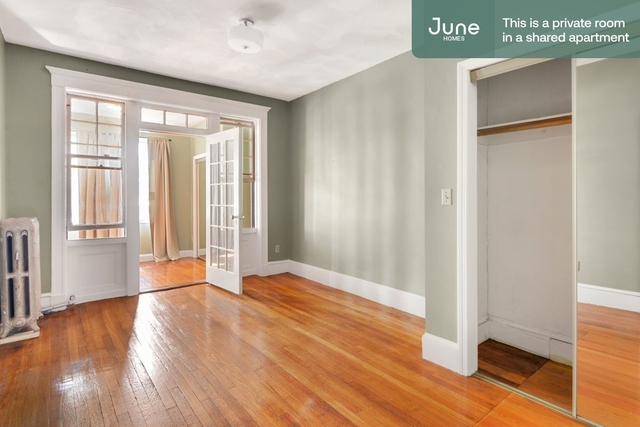 Room, Commonwealth Rental in Boston, MA for $1,325 - Photo 1