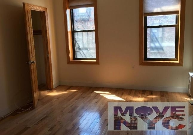1 Bedroom, Hamilton Heights Rental in NYC for $1,825 - Photo 1