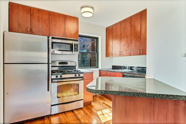 Studio, Auburndale Rental in NYC for $1,795 - Photo 1
