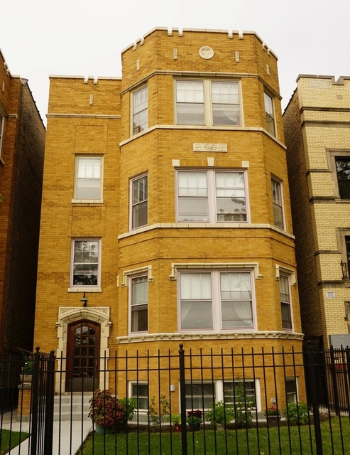 1 Bedroom, West Rogers Park Rental in Chicago, IL for $925 - Photo 1