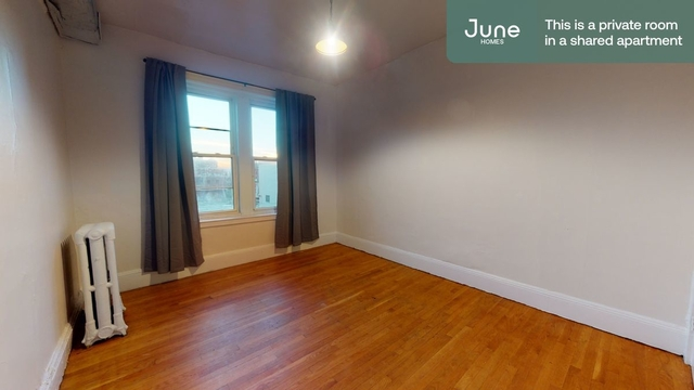 Room, Allston Rental in Boston, MA for $950 - Photo 1