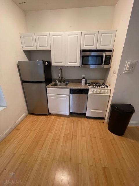 1 Bedroom, Kew Gardens Rental in NYC for $1,795 - Photo 1